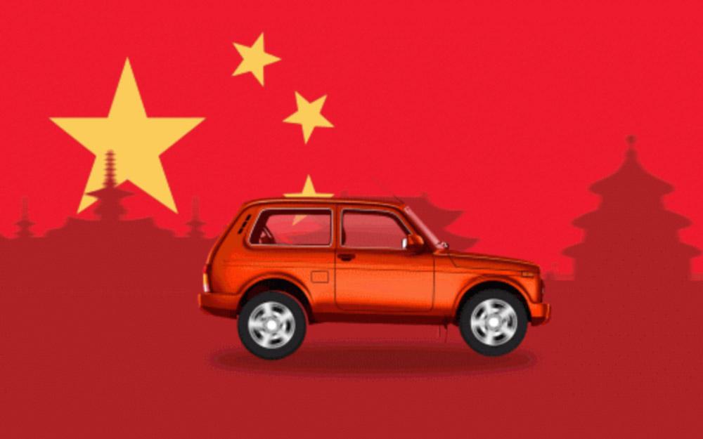 Возвращение LADA в Китай