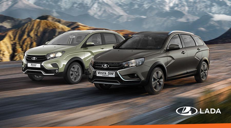 Автомобили LADA, произведённые в Узбекистане, можно приобрести по программе Trade-in!